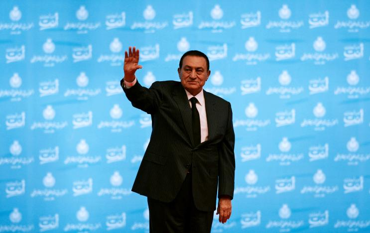 Egypt's President Mubarak speaks during opening session of annual conference of National Democratic Party in Cairo