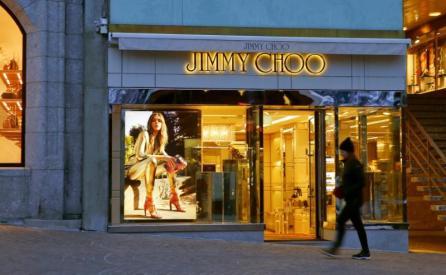 A store of shoe designer Jimmy Choo is seen in the mountain resort of St. Moritz, Switzerland.