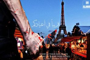 An ISIS propaganda poster shows a jihadi with a bloody knife looking out over a Christmas market with the Eiffel Tower in the background and the message 'soon in your holidays'.