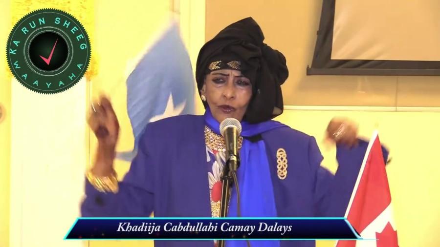 Khadija Daleys