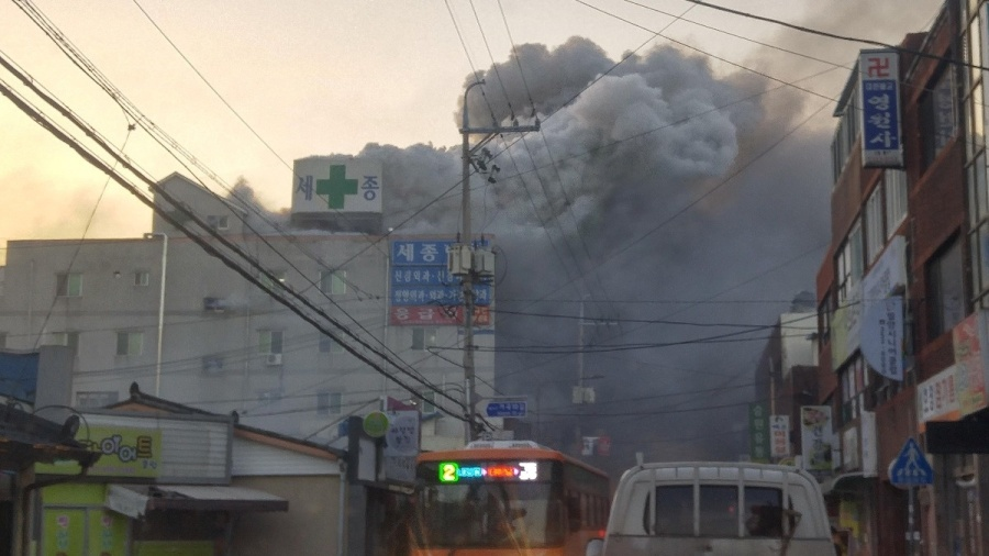 South Korea hospital fire