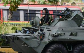 Venezuela Armoured tank.jpg