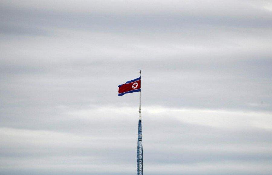 North Korea flag.jpg