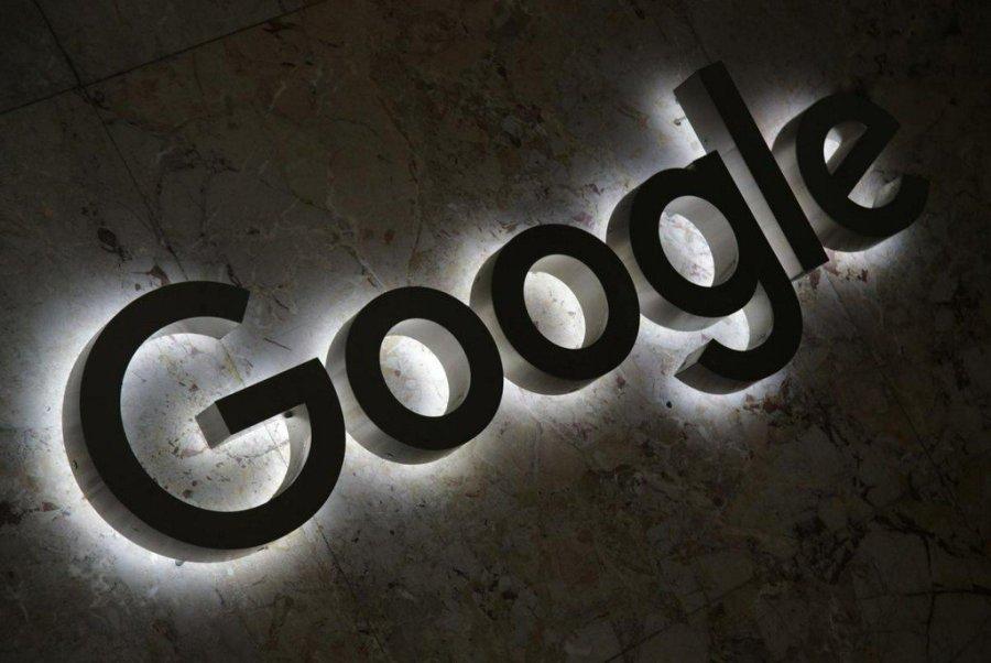 Google Inc.jpg