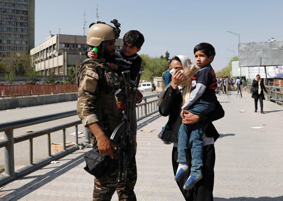 Afghan ministry attack