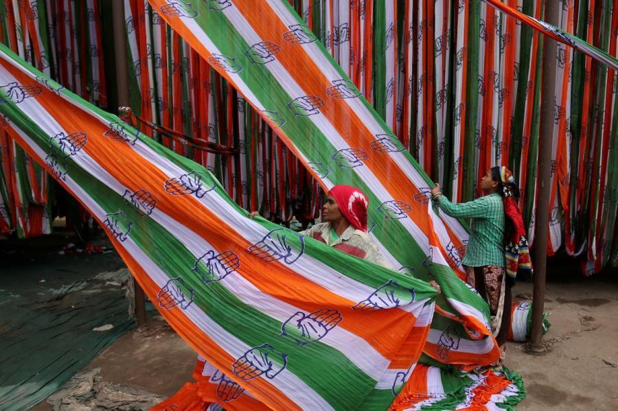 India Congress party flag