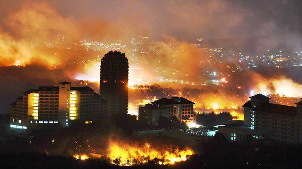 South Korea wildfire