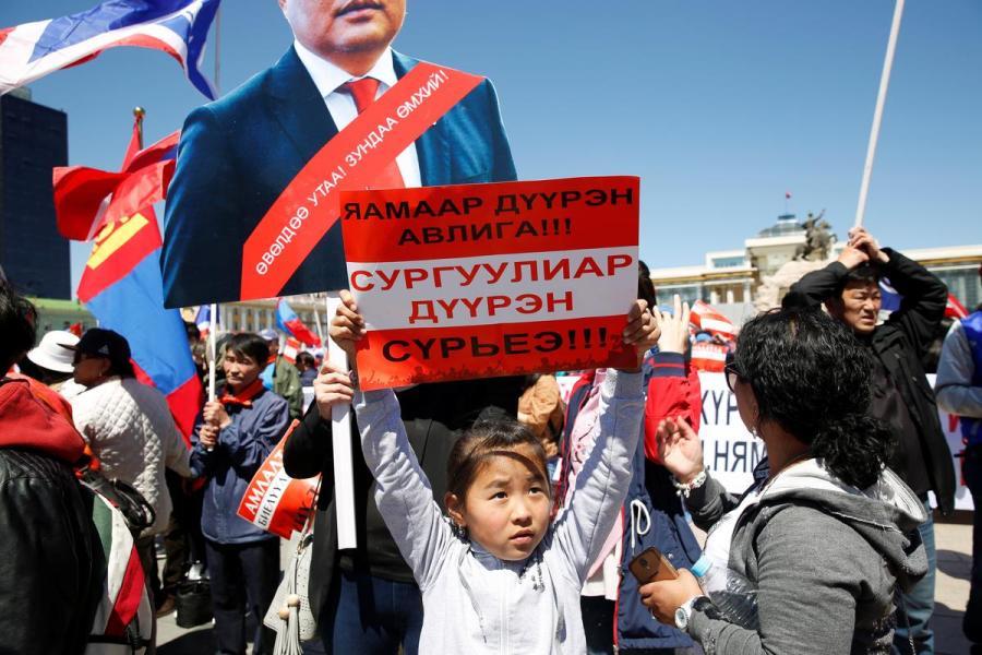 Mongolia protest
