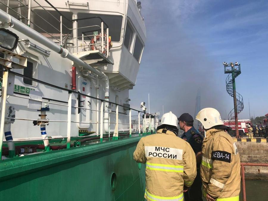 Russia oil tanker blast