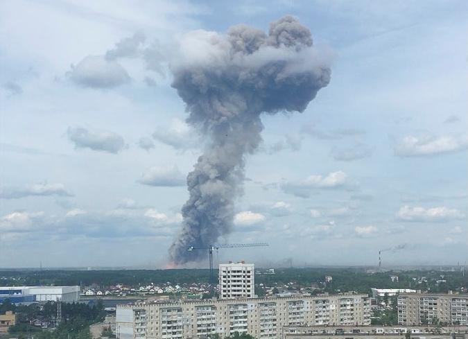 Russian military plant blast