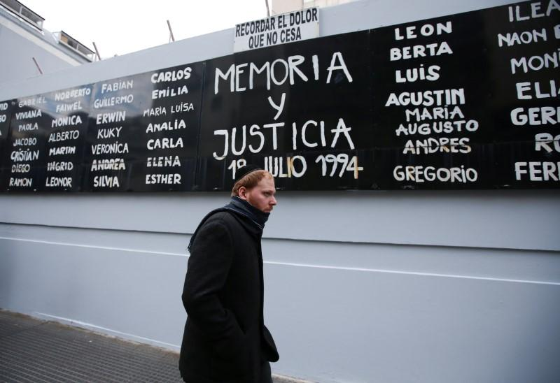 Argentine tribute banner