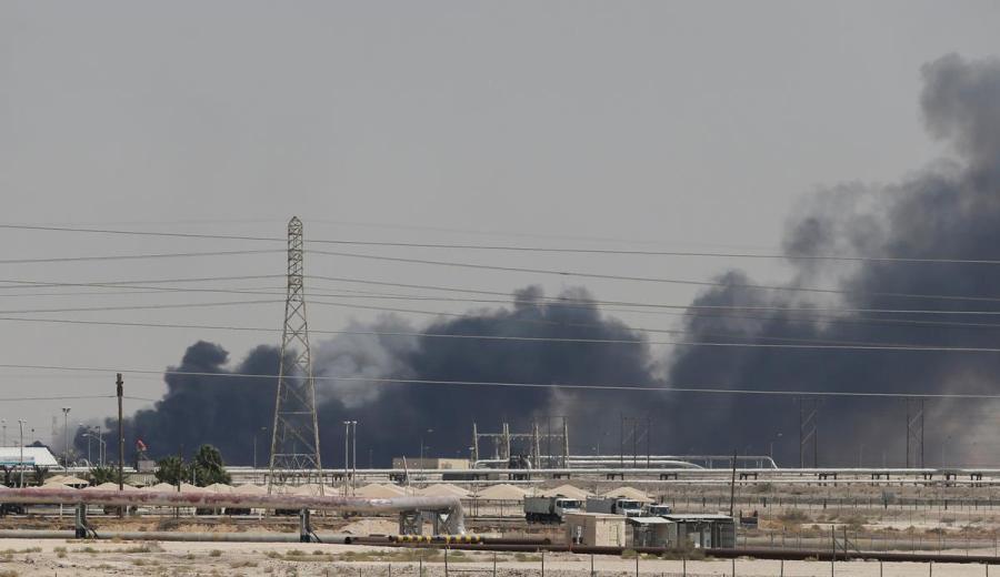 Saudi Aramco facility attack