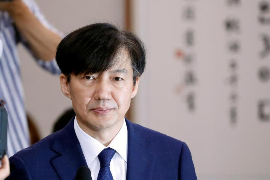 Cho Kuk