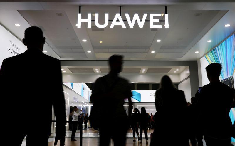 Huawei Inc