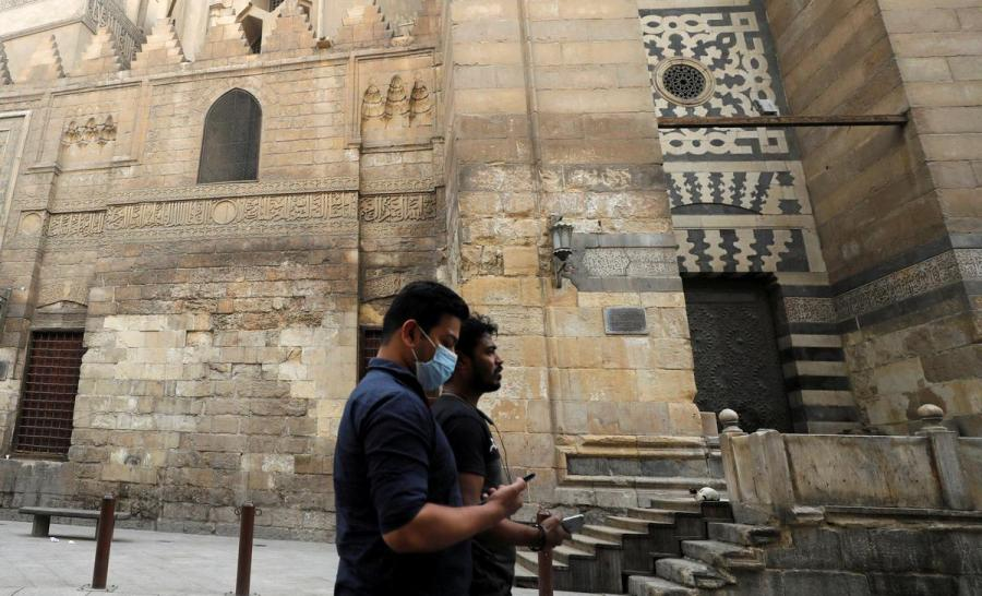 Egypt Ramadan gathering ban