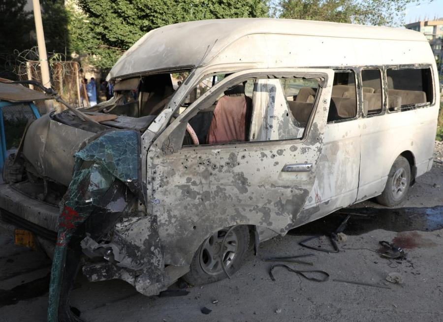 Afghan bomb attack1