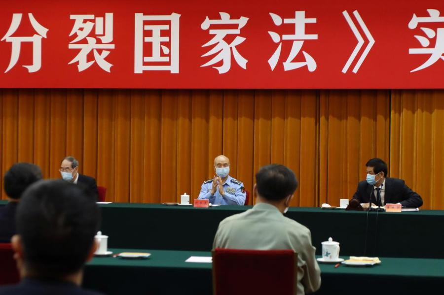 China National People's Congress meeting
