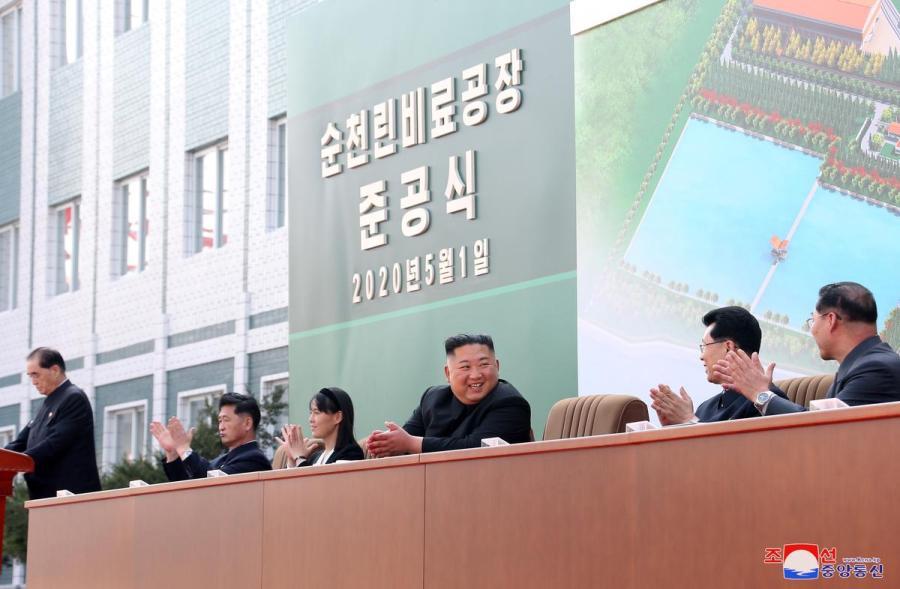 Kim Jong Un appearance1
