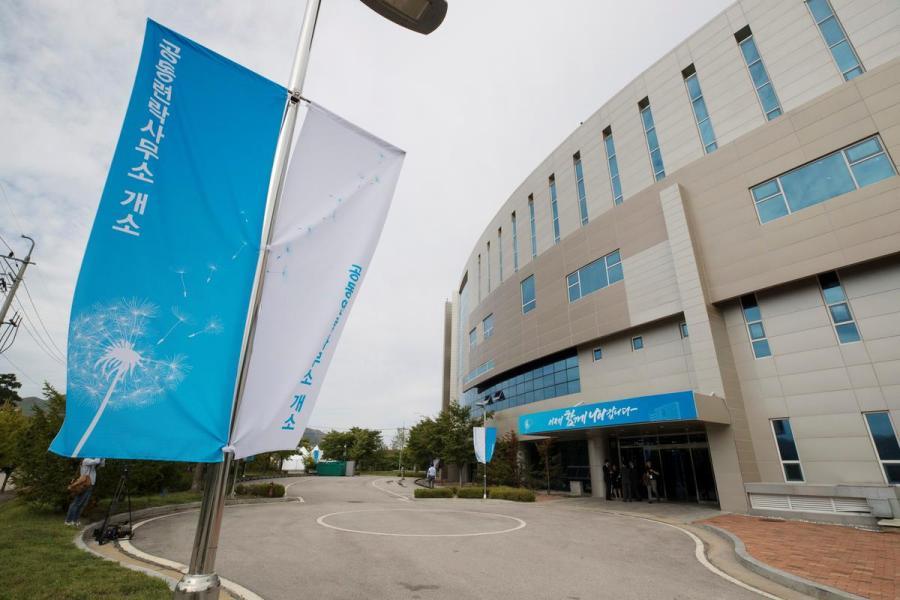 Kaesong Industrial Complex 1