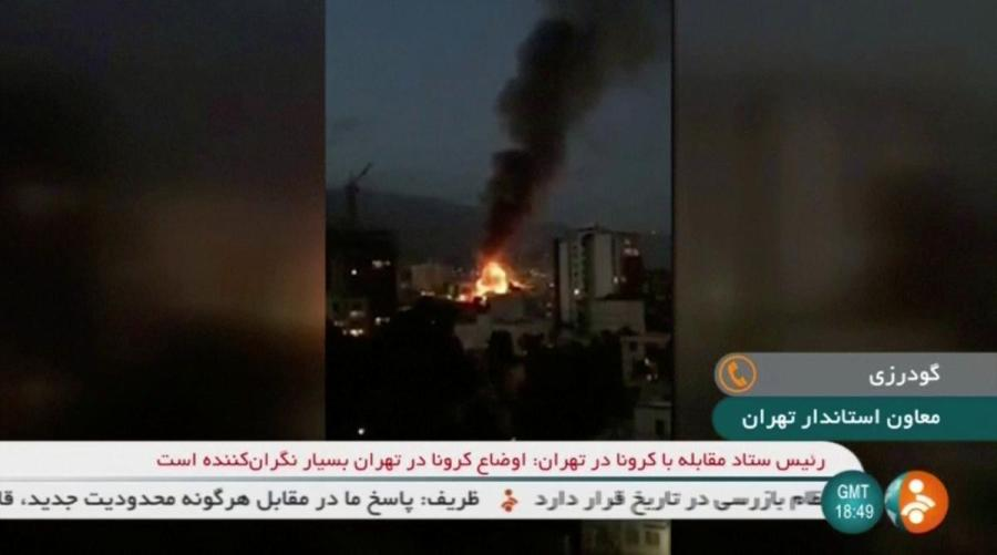 Tehran clinic explosion1