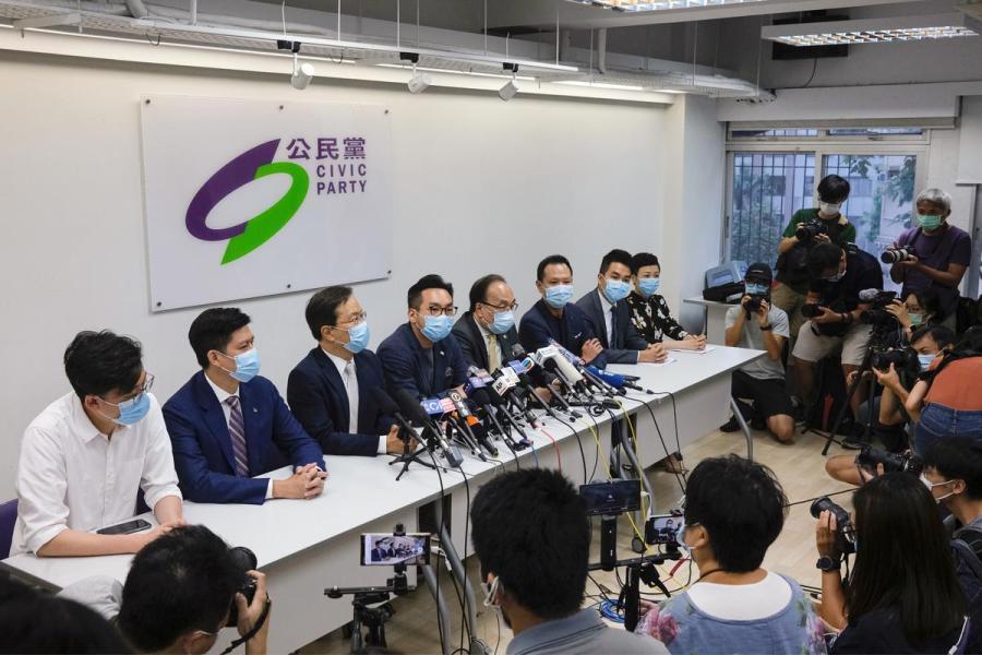 Hong Kong Civic Party members2