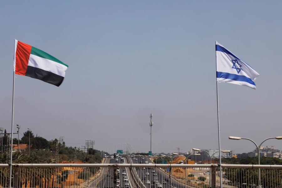 Israel UAE flags